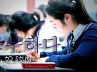 Chi phí học tại Hàn Quốc